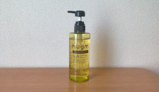 hugmナチュラルシャンプー|甘いフローラル系の香りがするアミノ酸系シャンプー