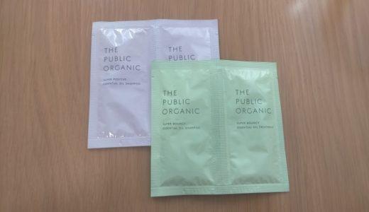 ザ パブリック オーガニック|アロマの香り×ペリセア配合のアミノ酸シャンプー